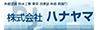 株式会社ハナヤマ