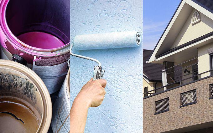 【外壁塗装の種類】初心者が知っておきたい塗料を分かりやすく解説