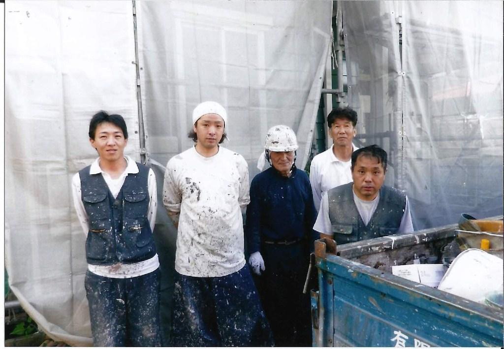 有限会社クリタ塗装工業所の写真