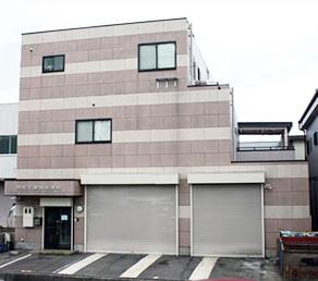 和光工業 株式会社の写真
