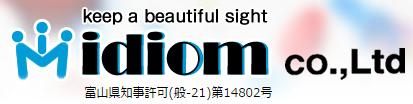 株式会社idiomの写真