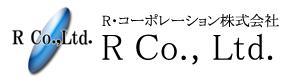R・コーポレーション 株式会社の写真