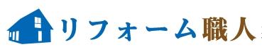 株式会社AsahiDesignの写真