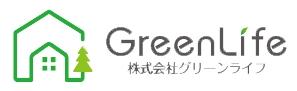 株式会社グリーンライフの写真