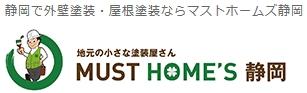 株式会社マストホームズ静岡の写真