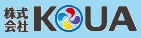株式会社KOUAの写真