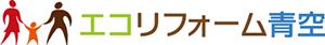 株式会社エコリフォーム青空の写真