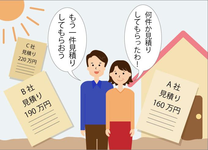 Information-disclosure-manga-series_05
