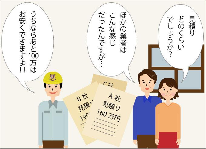 Information-disclosure-manga-series_09