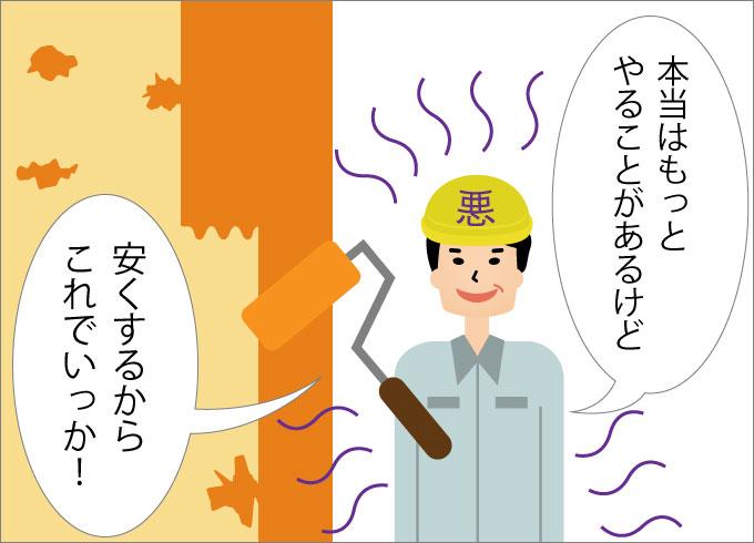 Information-disclosure-manga-series_11