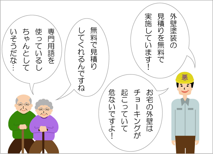 badcompany- manga-series01.2