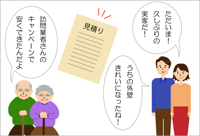 badcompany- manga-series03.2