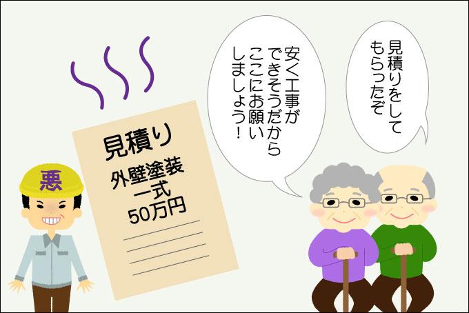 complete-set-manga-series01