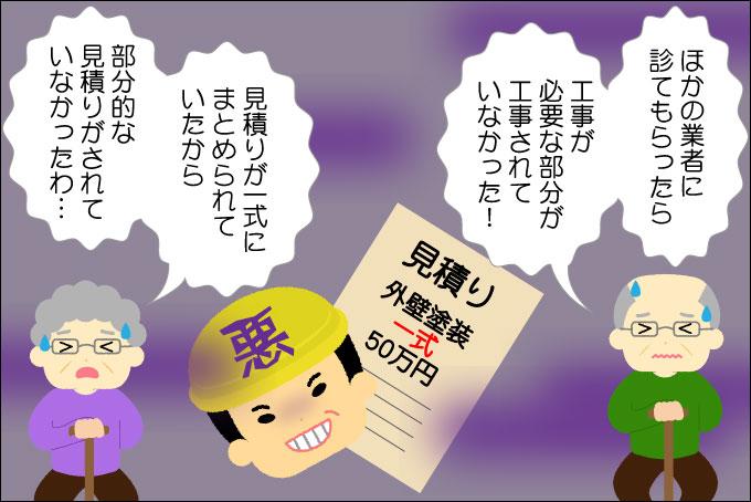 complete-set-manga-series04