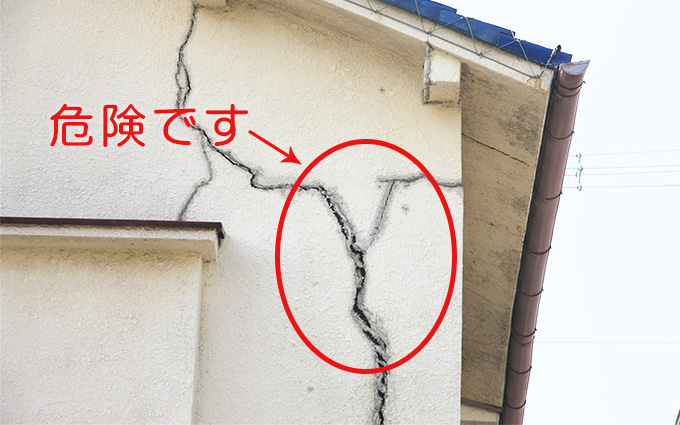 外壁塗装のひび割れを放置すると補修費用が数倍になる