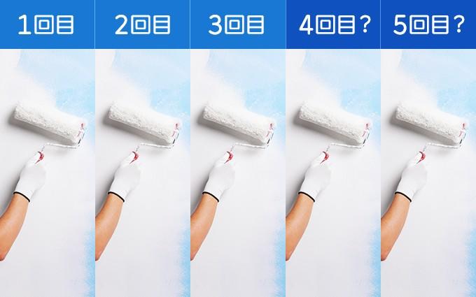 外壁塗装は3回?5回?どっちの塗り回数が適正なのかアドバイス!