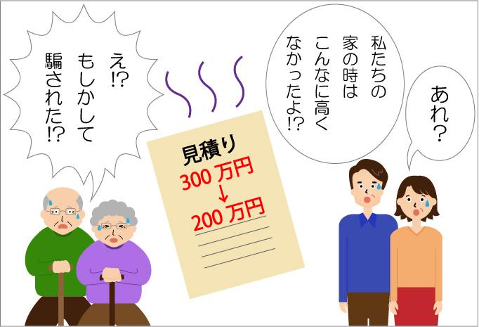 badcompany- manga-series04.2