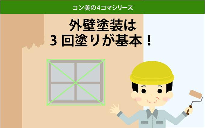3-paint-manga-series-top
