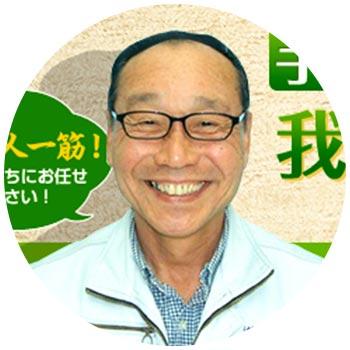 名古屋市で塗装工事なら間違いなし!口コミありの優良業者さん(No.532)の写真