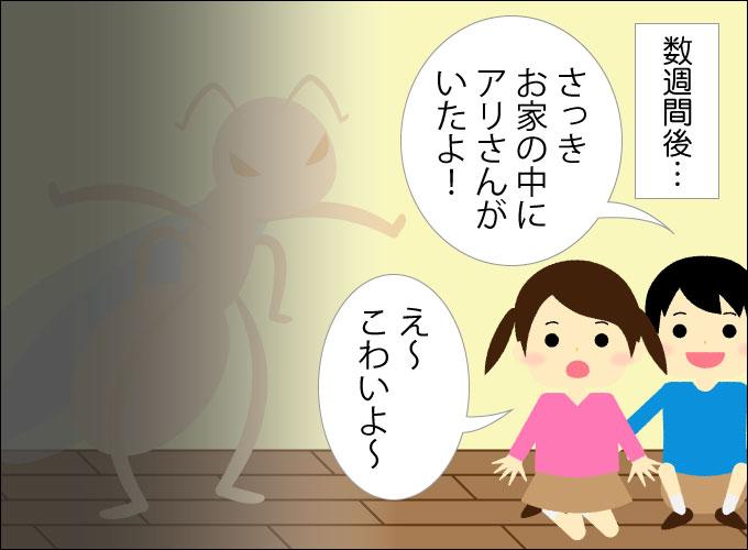 siroari-manga-series02