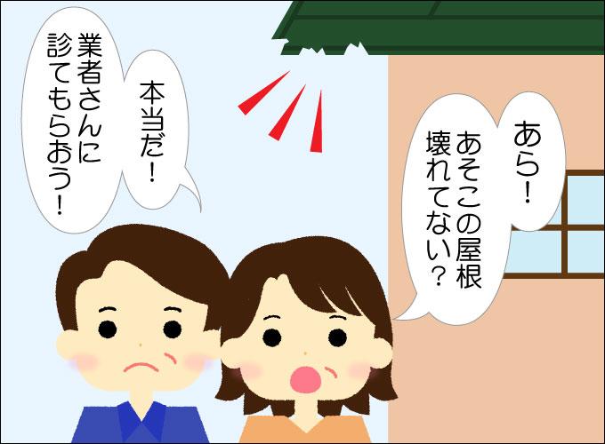 climb-manga-series01
