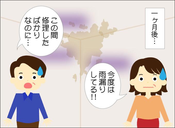 climb-manga-series03