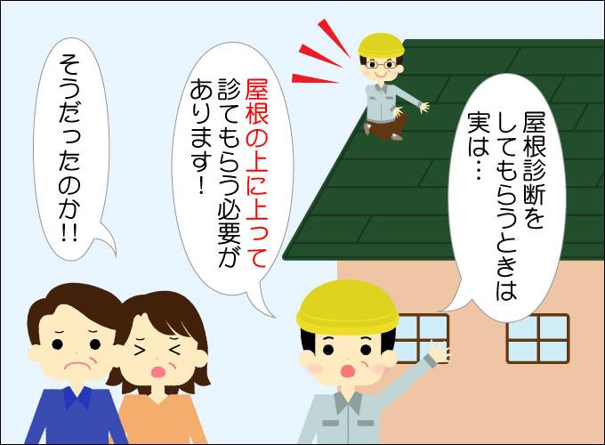 climb-manga-series04