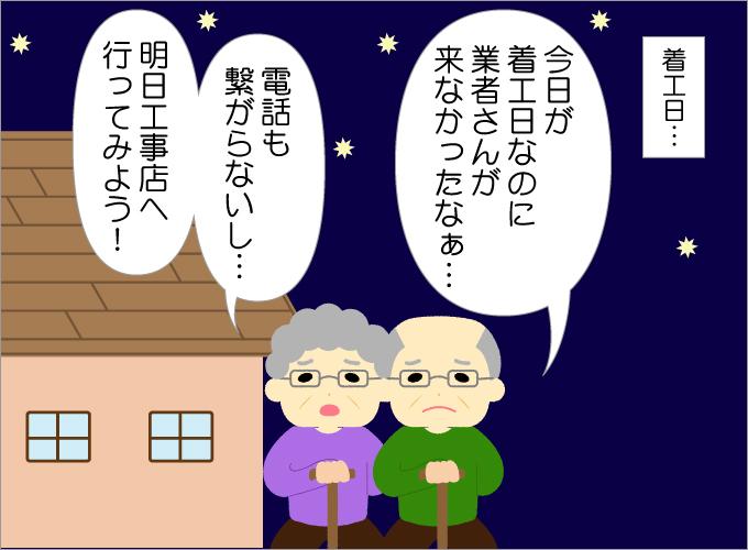 prepayment-manga-series-03