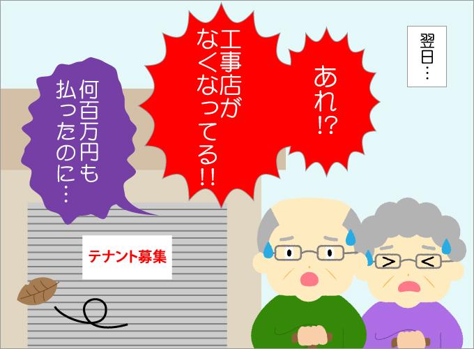 prepayment-manga-series-04