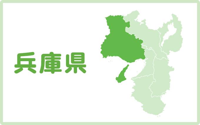 屋根・外壁塗装をしたい兵庫県在住の方が失敗しない為の2つのポイント