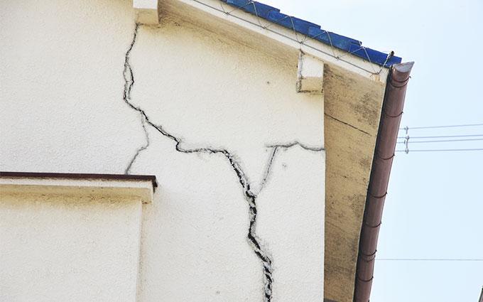 あなたのお家に地震保険が適用されるか診断するためには?